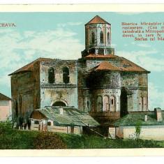 1368 - SUCEAVA, Biserica Mirautilor - old postcard - unused - Carte Postala Bucovina 1904-1918, Necirculata, Printata