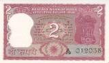 Bancnota India 2 Rupii (1977 - 82) - P53f UNC