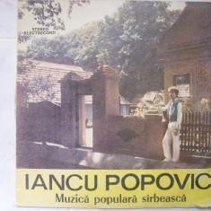 Iancu Popovici-muzica populara sarbeasca, VINIL