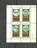 SCOTIA (EYNHALLOW) 1982 - DIRIJABILE, bloc nestampilat, T6