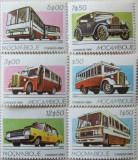 MOZAMBIQUE 1980 -  MASINI  6 VALORI, NEOBLITERATE - E0329