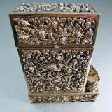 cutie superba argint PTR TIGARI ANUL 1890