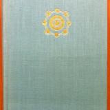 INTRODUCERE IN CHIMIA FIZICA - I.G. Murgulescu, E. Segal (Vol. II, 1) - Carte Chimie