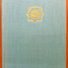 INTRODUCERE IN CHIMIA FIZICA - I.G. Murgulescu, E. Segal (Vol. II, 1) - Carte Chimie