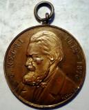 5.387 MEDALIE ROMANIA C. NEGRI 1812-1876 INAUGURARE MONUMENT GALATI 10 IUNIE 1912 30mm