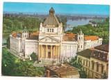 #carte postala(marca fixa)-ARAD-Palatul Culturi, Circulata, Printata