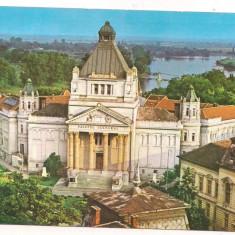 #carte postala(marca fixa)-ARAD-Palatul Culturi - Carte Postala Crisana dupa 1918, Circulata, Printata