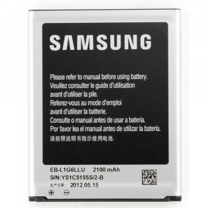 Baterie acumulator Samsung Galaxy S3 i9300 EB-L1G6LLU / EB-L1G6LLA / EB-L1G6LLU