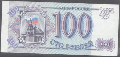 Rusia 100 ruble 1993 UNC foto