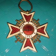 COROANA ROMANIEI 1881 SUPERBA - Medalii Romania