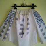 Costum popular din zona Moldovei - tesatura textila