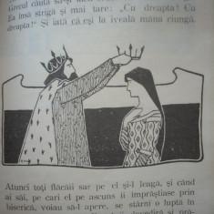 Carmen Sylva - Povestile Unei Regine / 1906. Carmen Sylva - Par la Loi / 1899