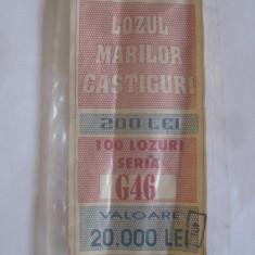 RAR! BILET PUNGA 100 BUCATI LOZUL MARILOR CASTIGURI ANII 90 - Bilet Loterie Numismatica