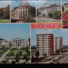 CP RPR - Craiova