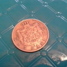 5 BANI 1885 SUPERBA - Moneda Romania