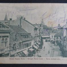 CP - Sibiu - Strada Regina Maria