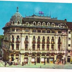 #carte postala(ilustrata)-CRAIOVA-Hotel Palace