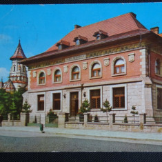 CP - RPR - Campulung Moldovenesc - intreg postal - Circulat