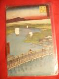 Ilustrata - Peisaj -Arta Japoneza -inc. sec. XX ,ed. in Anglia, Asia, Necirculata