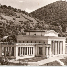 AMP65 Baia Mare, teatru, RPR