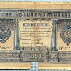 1729 BANCNOTA - RUSIA - 1 RUBLA - anul 1898 -SERIA 595292 -starea care se vede