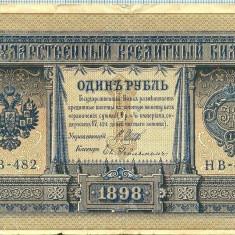1730 BANCNOTA - RUSIA - 1 RUBLA - anul 1898 -SERIA 482 -starea care se vede