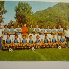 Echipa de fotbal C.S. Chimia Rm. Valcea - 1980 - Carte Postala Oltenia dupa 1918, Necirculata