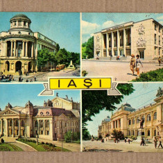 IASI 1974 - Carte Postala Moldova dupa 1918, Circulata, Fotografie