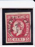"""ROMANIA LP 30 - 1871 CAROL CU BARBA  EROARE MAJORA = LATURA VERTICALA STANGA DE LA CASETA CU """"BANI"""" SPARTA ; EXPERTIZAT HEIMBLUKER"""