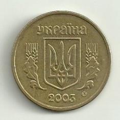 UCRAINA UKRAINA 1 HRIVNA GRIVNA 2003