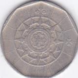 Moneda Portugalia 20 Escudos 1987 - KM#634.1 VF, Europa