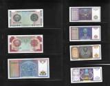 [ Y ] - Uzbekistan set complet 1, 3, 5, 10, 25, 50, 100 sum 1994 P73-79 UNC