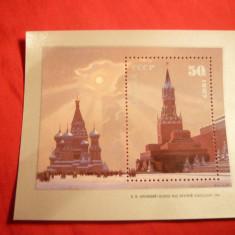 Colita -Pictura 1987 URSS - Timbre straine