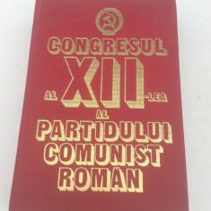 Congresul al XII lea al Partidului Comunist Roman