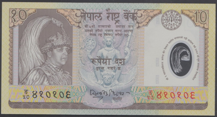 Nepal 10 rupees polimer UNC