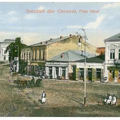2 - CARACAL, market Unirii - old postcard - unused - Carte Postala Oltenia 1904-1918, Necirculata, Printata