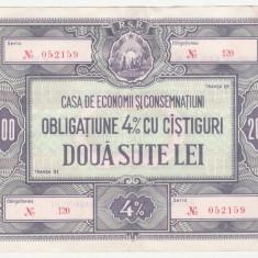 (4) ROMANIA - OBLIGATIUNE C.E.C. 200 LEI - TRANSA I - REPUBLICA SOCIALISTA ROMANIA, Romania de la 1950