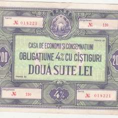 (6) ROMANIA - OBLIGATIUNE C.E.C. 200 LEI - TRANSA I - REPUBLICA SOCIALISTA ROMANIA, Romania de la 1950