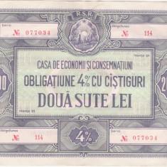 (5) ROMANIA - OBLIGATIUNE C.E.C. 200 LEI - TRANSA I - REPUBLICA SOCIALISTA ROMANIA, Romania de la 1950