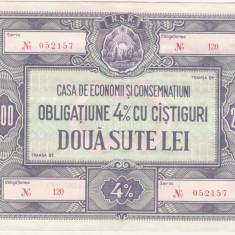 (2) ROMANIA - OBLIGATIUNE C.E.C. 200 LEI - TRANSA I - REPUBLICA SOCIALISTA ROMANIA, Romania de la 1950