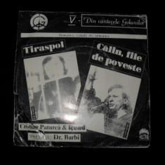 Vinil, vinyl, Formatia ROND, Din cantecele golanilor, V, Calin file din poveste/Tiraspol(tara ca o prada)RARITATE - Muzica Folk