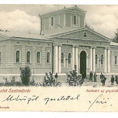 1466 - L i t h o, SATU MARE, new steam - old postcard - used - 1902 - Carte Postala Maramures pana la 1904, Circulata, Printata