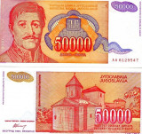 Yugoslavia 50000 dinara 1994 - UNC