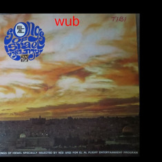 Songs of Israel, disc vinil/vinyl, BAN 14 208, Israel-v repertoriul in foto 2; stare impecabila!