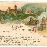 726 - L i t h o, Manastirea TISMANA si CURTEA DE ARGES - old postcard - used - 1900