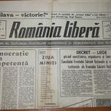 ziarul romania libera 29 decembrie 1989 ( revolutia )