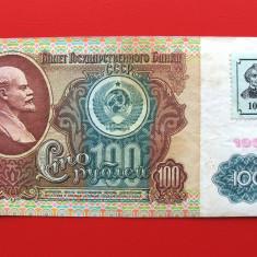 TRANSNISTRIA - 100 Ruble 1991 - bancnota europa