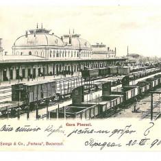 732 - PLOIESTI, Railway Station - old postcard - used - 1904