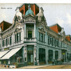 755 - Timis, LUGOJ, restaurant, beer cart on the street - old PC - used - 1916 - Carte Postala Banat 1904-1918, Circulata, Printata