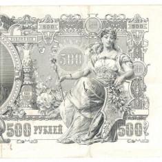 RUSIA 500 RUBLE 1912 F